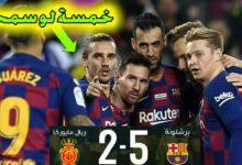 صورة تردد قناة bein sports HD 3 الناقلة مباراة برشلونة ضد مايوركا اليوم السبت 13 يونيو 2020 من الدوري الاسباني