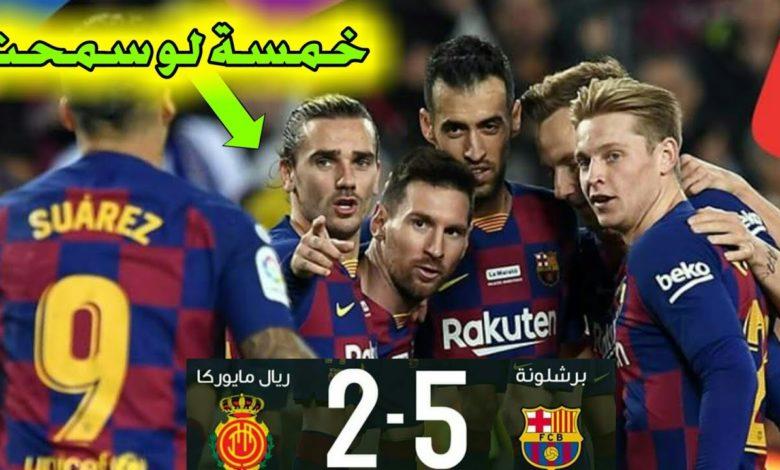 تردد قناة bein sports HD 3 الناقلة مباراة برشلونة ضد مايوركا اليوم السبت 13 يونيو 2020 من الدوري الاسباني