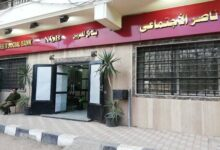 Photo of قروض بنك ناصر الاجتماعي.. تفاصيل وديعة رد الجميل لكبار السن