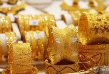 صورة ارتفاع أسعار الذهب في مصر اليوم الثلاثاء 28 يوليو 2020