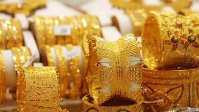 ارتفاع أسعار الذهب في مصر اليوم الثلاثاء 28 يوليو 2020