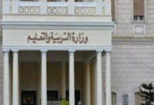 صورة نتيجة الثانوية العامة 2020.. موعد نتائج طلاب الصف الثالث الثانوي بكافة الفروع في جميع المحافظات المصرية