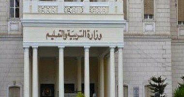 نتيجة الثانوية العامة 2020.. موعد نتائج طلاب الصف الثالث الثانوي بكافة الفروع في جميع المحافظات المصرية