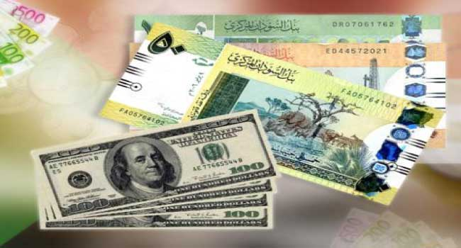 سعر الدولار في السودان واسعار العملات الاجنبية مقابل الجنيه السوداني مساء اليوم الجمعة 31 يوليو 2020 في السوق السوداء