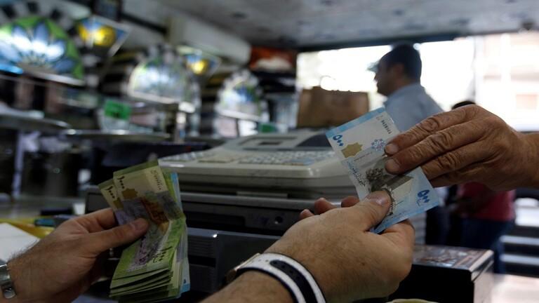 سعر الدولار في سوريا مقابل الليرة السورية اليوم السبت 25/7/2020 من السوق السوداء