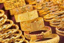 صورة تراجع بسيط في أسعار الذهب بالأردن اليوم الثلاثاء 28/7/2020 بجميع عيارت الذهب