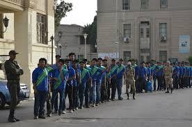 Photo of رابط موقع التربية العسكرية جامعة بني سويف
