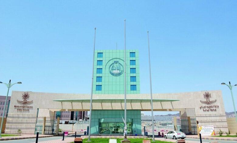 جامعة الباحة تعلن نتائج قبول 4000 من المرشحين والمرشحات للقبول للعام الجامعي ١٤٤٢هـ