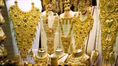 Photo of أسعار الذهب اليوم بيع وشراء في الأردن الجمعة 28 أغسطس 2020 في محلات الصاغة