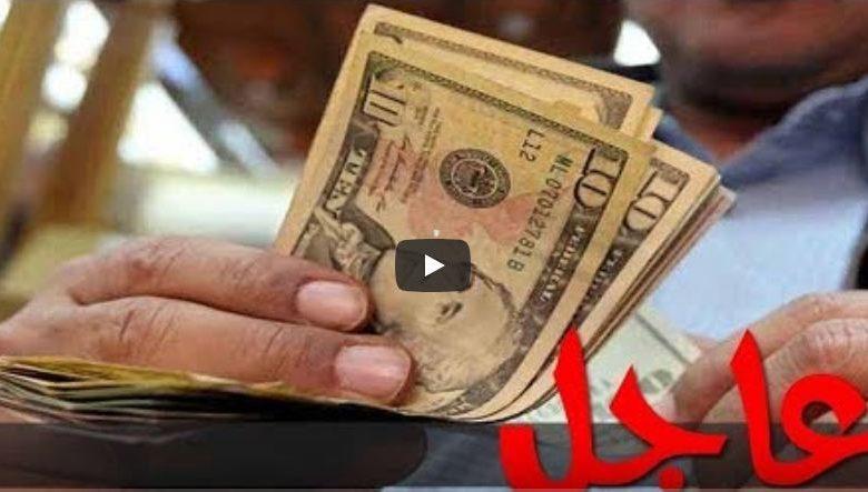 سعر الدولار وبقية اسعار العملات مقابل الجنيه السوداني اليوم الاحد 9 اغسطس 2020 بتعاملات السوق السوداء