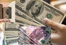 Photo of سعر الدولار واسعار العملات مقابل الجنيه السوداني اليوم الثلاثاء 11 اغسطس 2020 من السوق السوداء