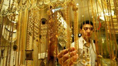 صورة سعر مثقال الذهب اليوم الجمعة 28 أغسطس 2020 في العراق بالدينار العراقي