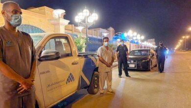 Photo of وزارة الصحة: انخفاض حالات الإصابة بفيروس كورونا في السعودية