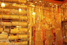 صورة انخفاض أسعار الذهب اليوم في مصر الاثنين 24 أغسطس 2020