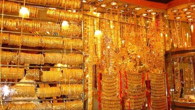 انخفاض أسعار الذهب اليوم في مصر الاثنين 24 أغسطس 2020