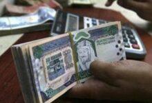 Photo of ثبات سعر صرف الريال السعودى مقابل الجنيه المصري اليوم السبت 1 أغسطس 2020 في البنوك المصرية