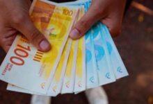 Photo of أسعار صرف العملات في فلسطين مقابل الشيكل اليوم الجمعة 14/8/2020