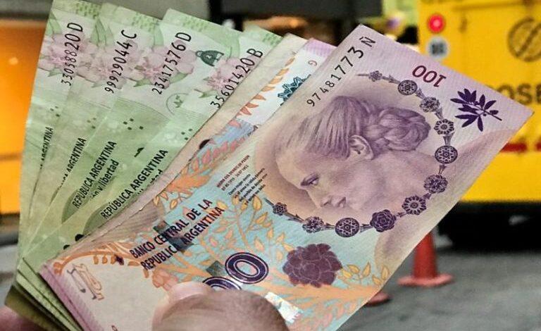 أسعار العملات بالبنك التجاري تونس