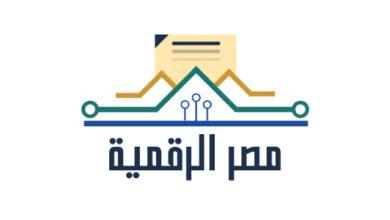 خطوات استخراج بطاقة تموين جديدة من البيت من خلال منصة مصر الرقمية