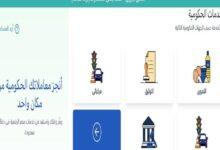 Photo of رابط الاستعلام عن مخالفات القيادة digital.gov.eg حطوات الاستعلام عبر منصة مصر الرقمية