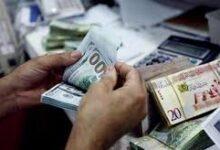 Photo of سعر الدولار وأسعار العملات الأجنبية مقابل الدينار الليبي اليوم الإثنين 28-9-2020
