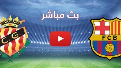 صورة بث مباشر.. مباراة برشلونة وخيمناستيكا ضمن مباريات وديات الأندية