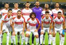 Photo of مشاهدة مباراة الزمالك وطنطا بث مباشر اليوم الثلاثاء 22/09/2020