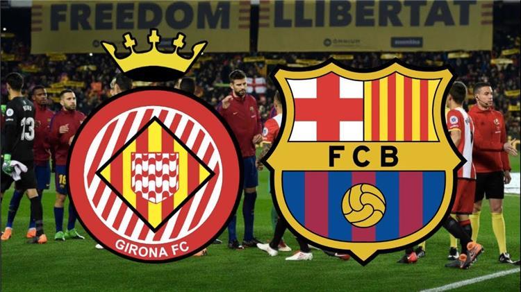 يلا شوت مباراة برشلونة وجيرونا