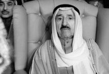 Photo of العالم العربي ينعي أمير الكويت