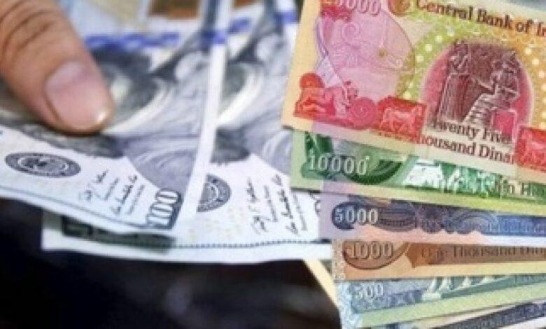 أسعار العملات مقابل الدينار العراقي