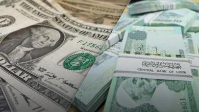 صورة سعر الدولار مقابل الدينار الليبي مصرف ليبيا المركزي اليوم الأحد 6 سبتمبر 2020