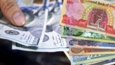 صورة سعر الدولار في العراق اليوم الخميس 17/9/2020 مقابل الدينار العراقي