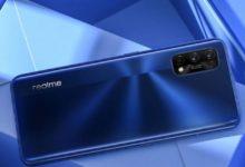 صورة أبرز مواصفات هاتف ريلمي Realme 7 و مميزات هاتف Realme 7 Pro