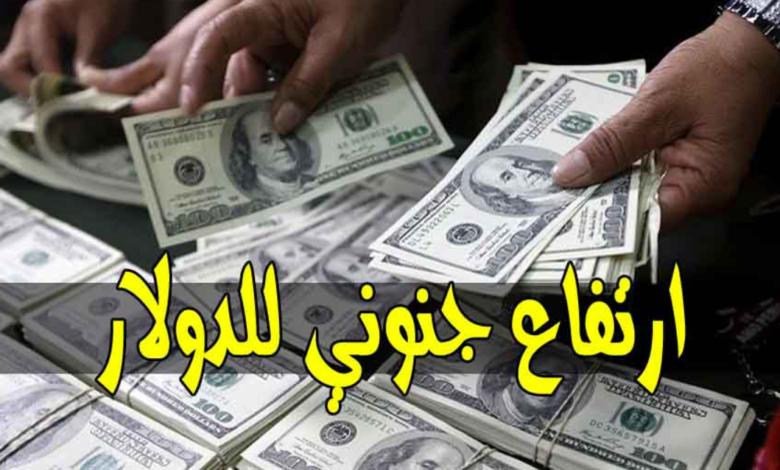 قفزة هائلة للدولار والعملات الاجنبية مقابل الجنيه السوداني اليوم الثلاثاء 8 سبتمبر 2020 في السوق السوداء