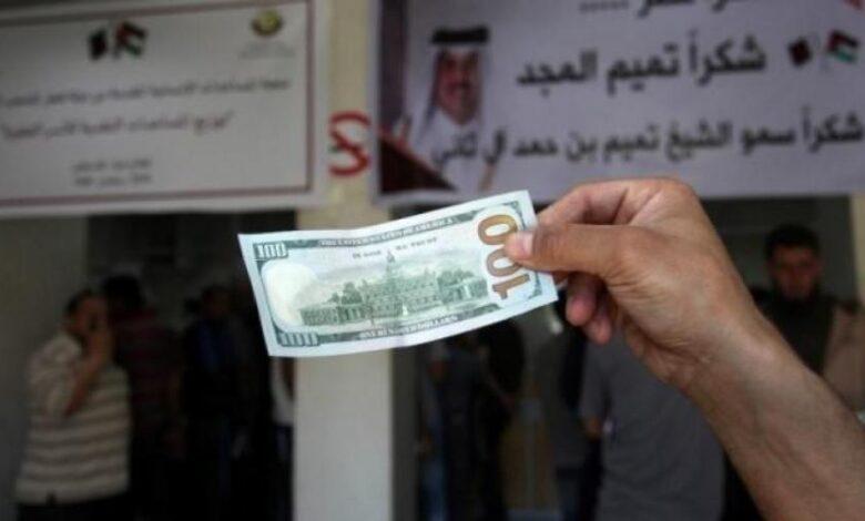الآن رابط فحص 100 دولار أسماء المستفدين من منحة متضرري كورونا بغزة