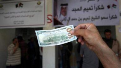 Photo of رابط مباشر فحص المنحة القطرية 100 دولار دفعة شهر سبتمبر