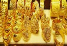 Photo of أسعار الذهب في السعودية اليوم الأحد 4/10/2020 وسعر جرام الذهب بكافة العيارات