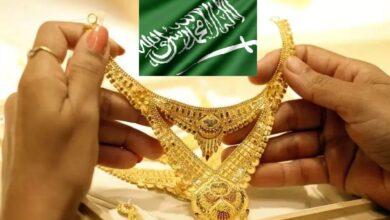 صورة أسعار الذهب اليوم في السعودية بيع وشراء اليوم الخميس 29/10/2020