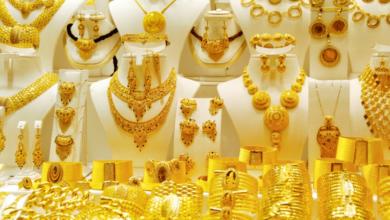 صورة سعر الذهب في السودان اليوم الأحد 4 أكتوبر 2020