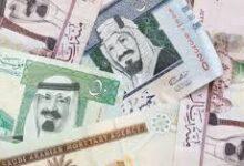 أسعار العملات فى السعودية