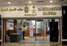 صورة شروط التقديم على وظائف الأحوال المدنية 1442 في المدن السعودية