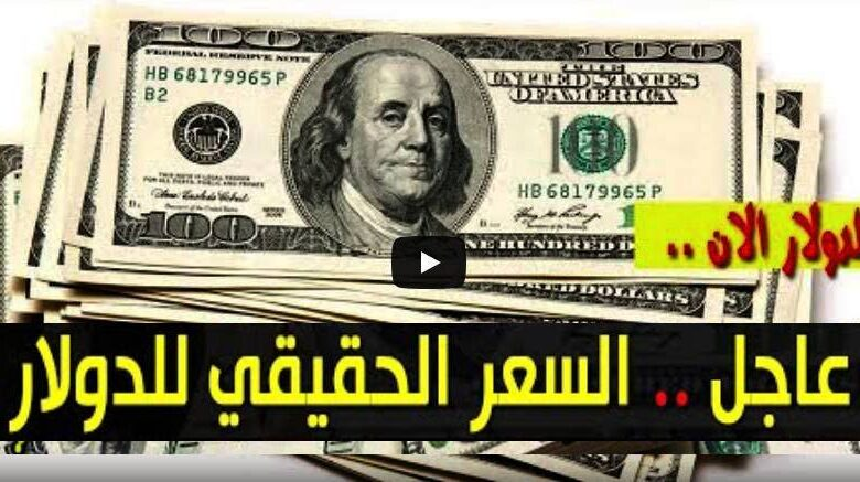 سعر الدولار في السودان