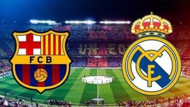تشكيلة برشلونة وريال مدريد