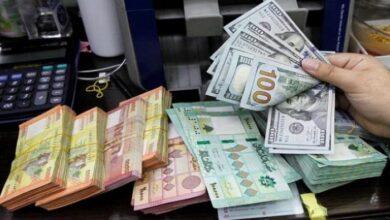 صورة سعر الدولار في لبنان اليوم الخميس 8 أكتوبر 2020 من السوق السوداء