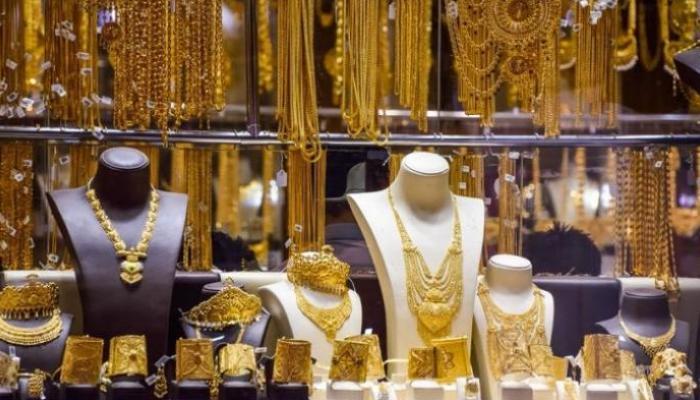 سعر مثقال الذهب اليوم الخميس