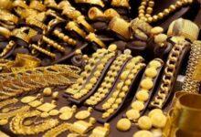 صورة سعر جرام الذهب في السودان من السوق الاسود اليوم الخميس 8/10/2020