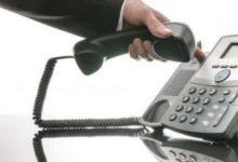 خطوات دفع فاتورة التليفون الأرضي