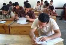صورة رابط أرقام جلوس طلاب الشهادة الأساسية والثانوية في اليمن 2020 بالاسم