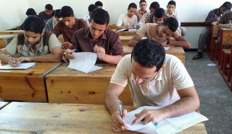 رابط أرقام جلوس طلاب الشهادة الأساسية والثانوية