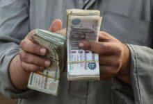 سعر الدولار اليوم في بنك مصر